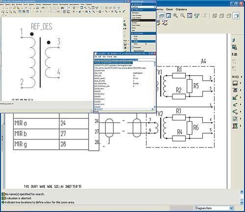 Рис. 2. Условное обозначение электрического элемента в базе данных и на схеме.