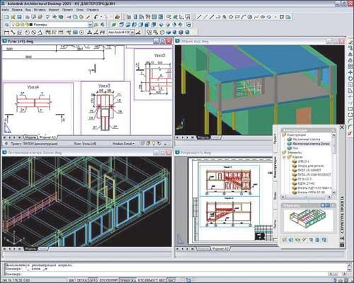 Autodesk Architectural Desktop 2006 + keygen + учебники.