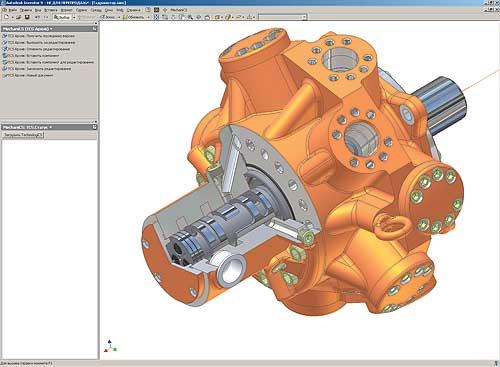 Картинки по запросу PDM-система иллюстрация