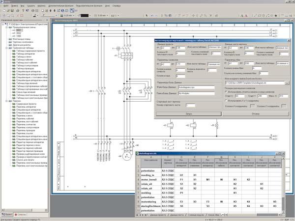 Рис. 7. Автоматическая генерация принципиальной схемы по данным таблицы схемных модулей в формате Excel.