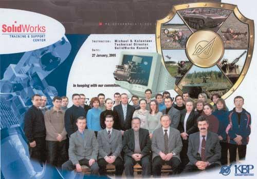 Рис. 15. Сертификация специалистов ГУП КБП в 2005 году