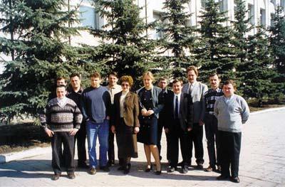 Коллектив разработчиков «Лаборатории КОМПАС». Коломна, 1999 год