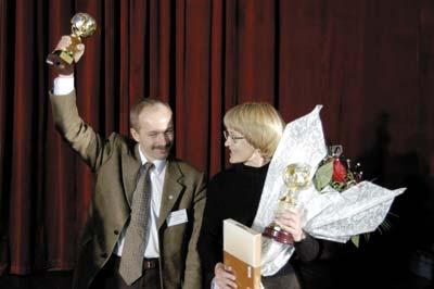 Александр Голиков и Татьяна Янкина. Церемония награждения руководителей АСКОН в честь 15-летия компании на партнерской конференции в 2004 году