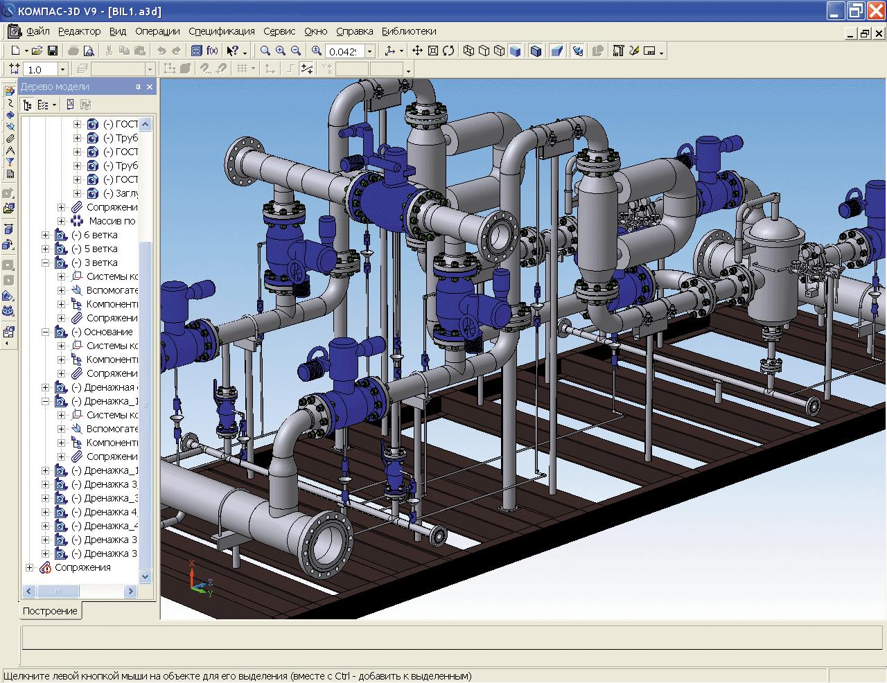Программа для трубопроводов 3д