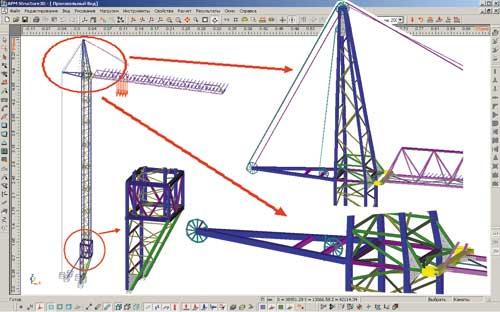 башенного крана КБМ-401,