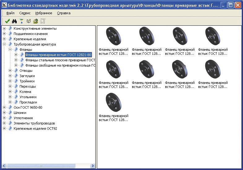 Библиотека стандартных изделий для компас 15