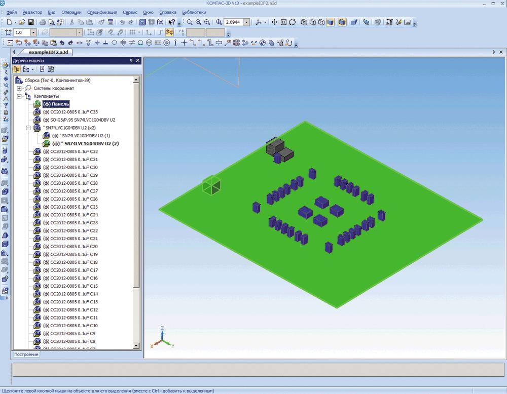 В конвертор 3D-моделей