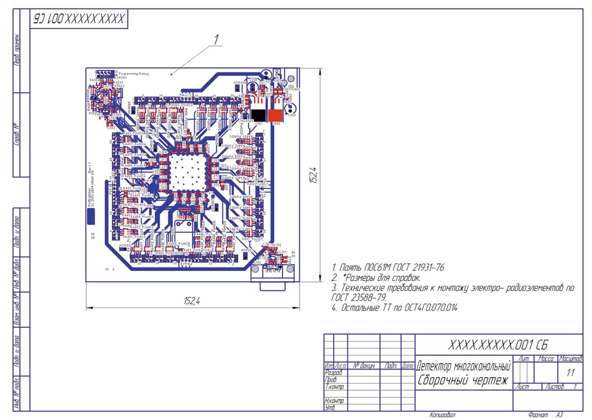 Журнал САПР и графика Приложения КОМПАС 54