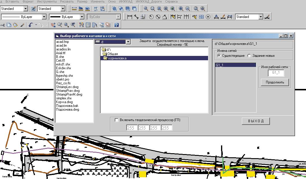 Программа профиль для автокад