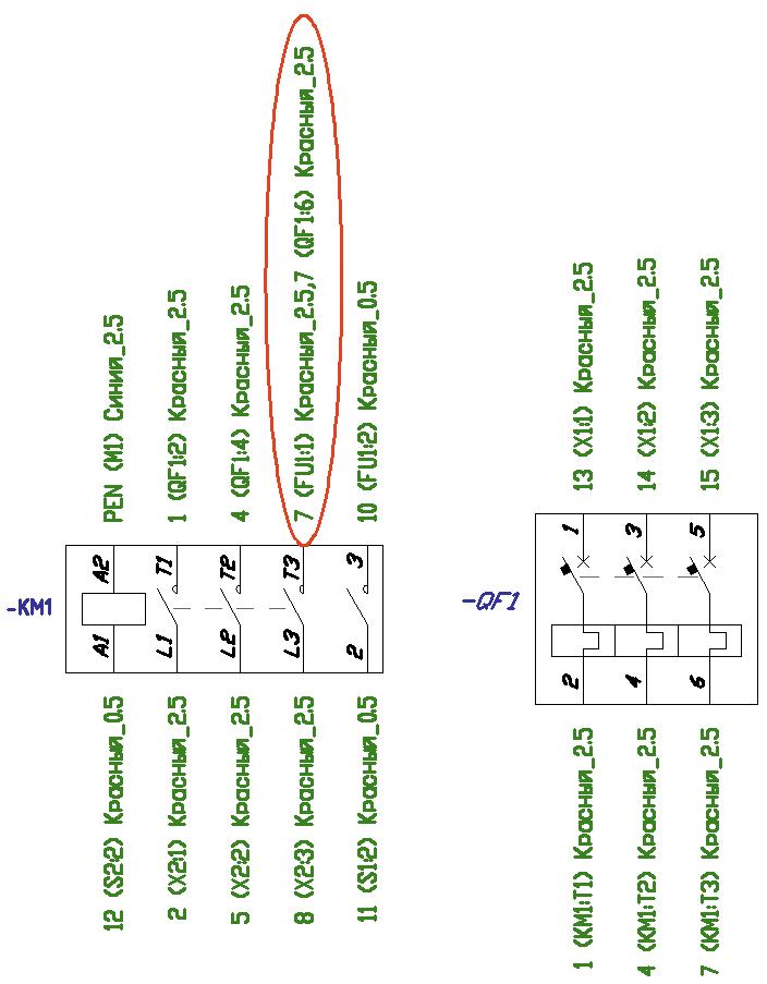 символы схемы соединений с