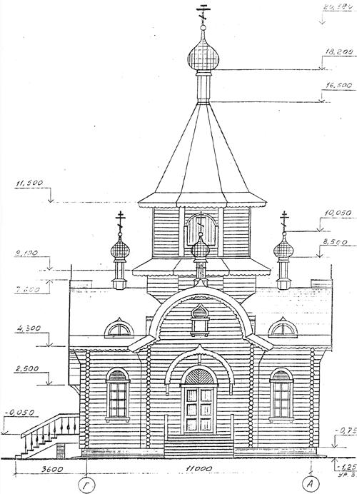 эскиз деревянной церкви,