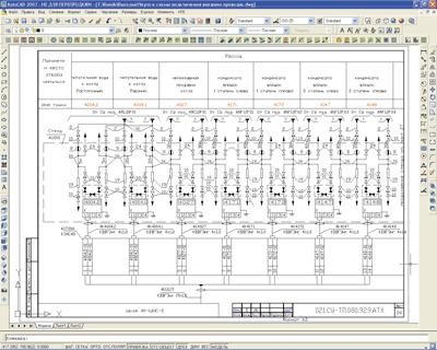Рис. 5. Составление схемы соединений и подключений внешних проводок из типовых блоков и их комбинации.