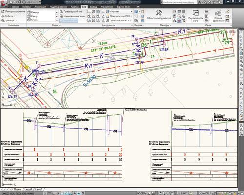 Санитарная и ливневая канализации, план и профиль.