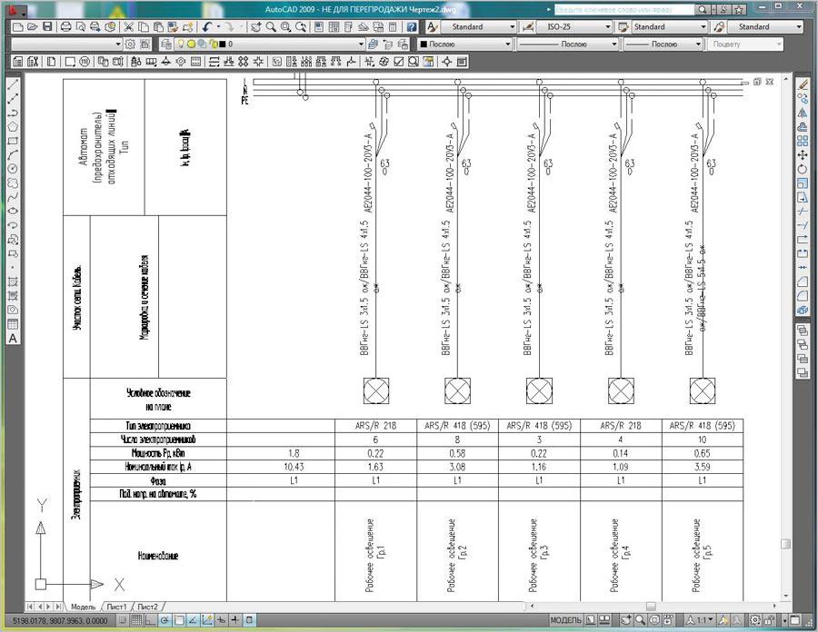 Гост схема однолинейная электрическая Водонагреватель термекс rzb50f электрическая схема.Гост схема однолинейная...