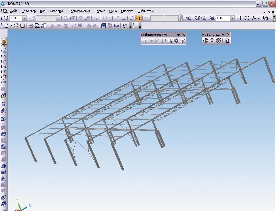 Модель металлоконструкции по