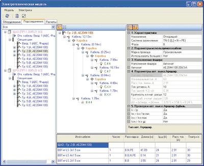 Схемы схема усилителя барк 100у-068с