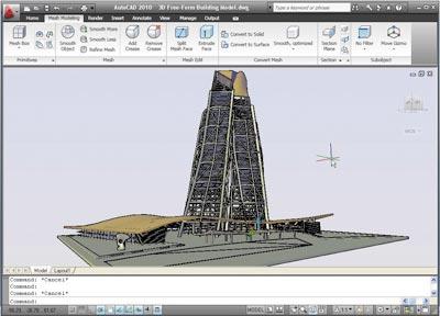 Рис. 5. Пример трехмерного концептуального проектирования