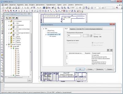 КОМПАС-Электрик Std: вставка аппарата на схему принципиальную и настройка его свойств.