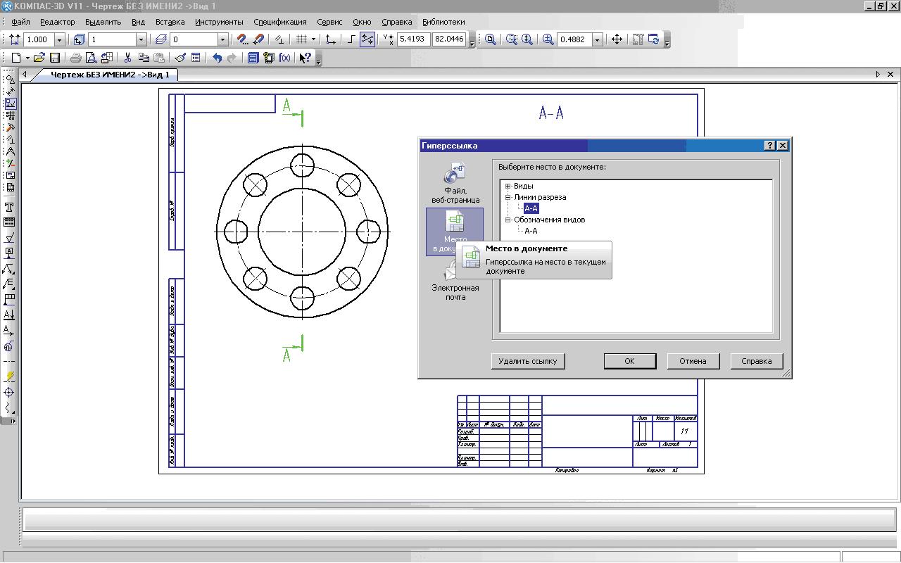 Как сделать свою рамку в компасе