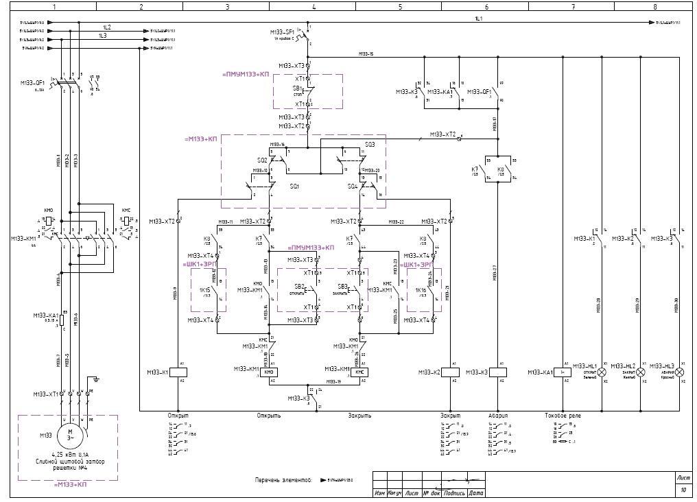 схема Microlab solo 7