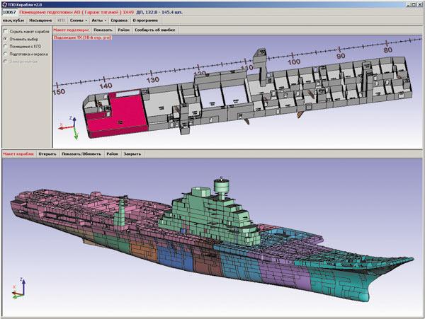 Картинки по запросу Системы автоматизированного проектирования в судостроении: