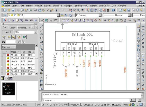 кинематическая схема привода станка. электрическая схема бензоэлектрогенератора.