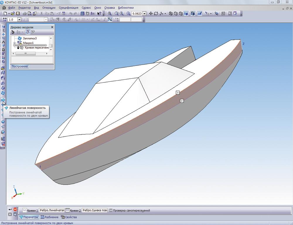 моделирование лодок программа