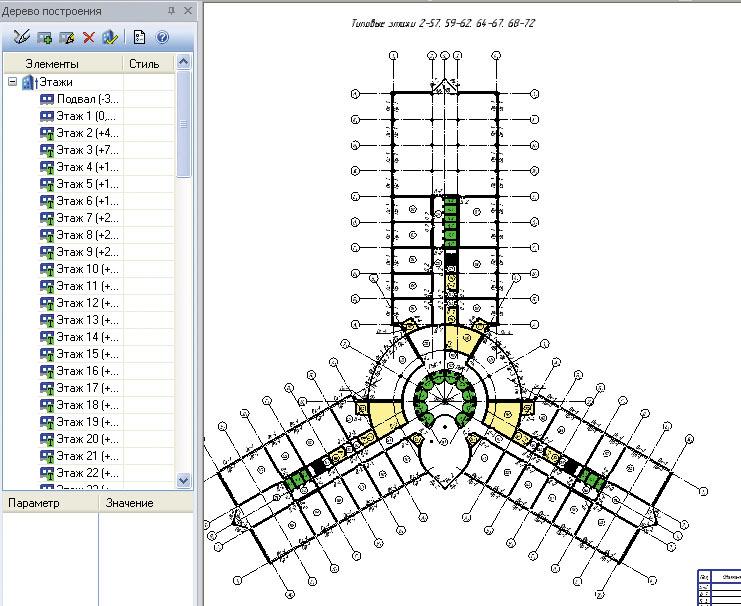 Программа компас 3d официальный сайт
