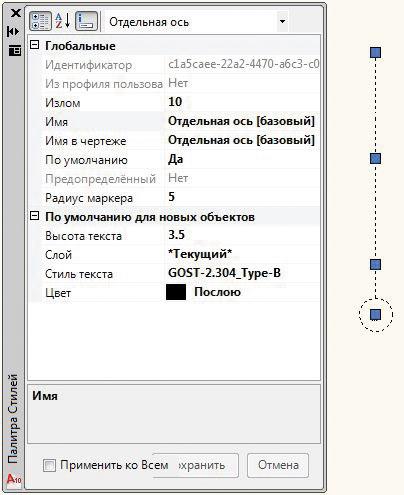 СПДС для AutoCAD Скачать бесплатно