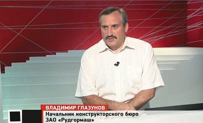 владимир павлович глазунов фото несколько