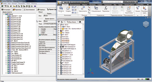 Импорт изделия из Autodesk Inventor в Lotsia PDM PLUS