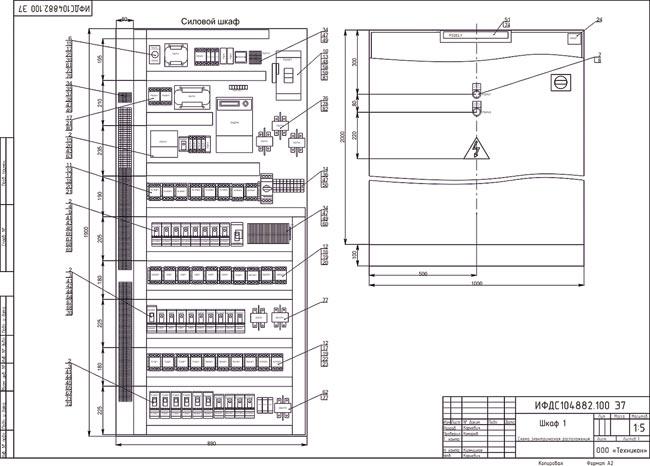 Электрическая схема э7