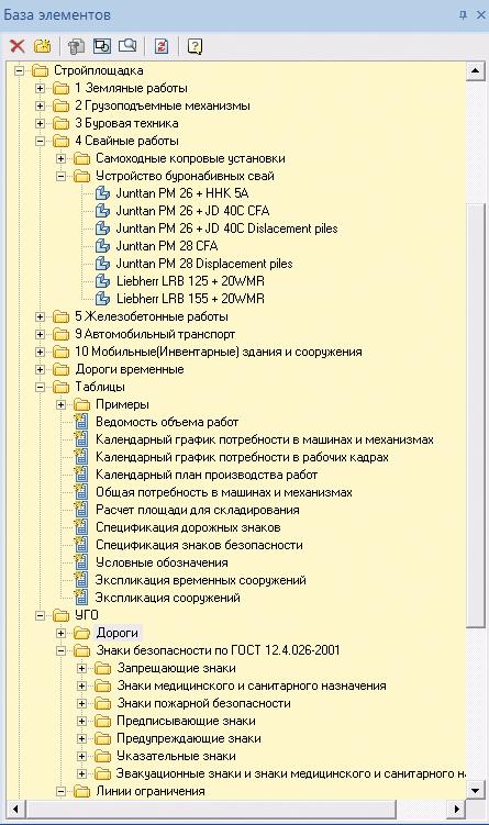 ГОСТ 215012011 Система проектной документации для