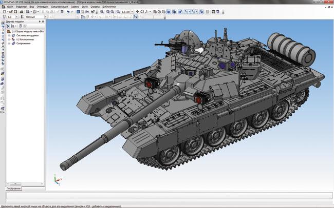 Скачать Программу 3d Моделирование - фото 4