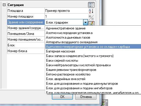 Рис. 7. Использование списков стандартных значений (классификаторов) в проектах
