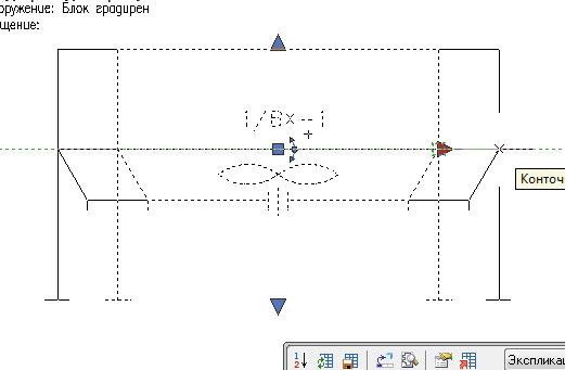 Рис. 9. Динамически изменяемые объекты Model Studio CS