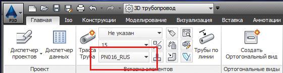 Рис. 17. Назначенный мини-каталог