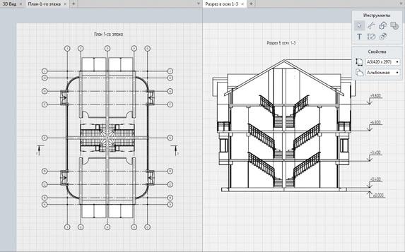 Рис. 12. Оформление документации в Renga Architecture