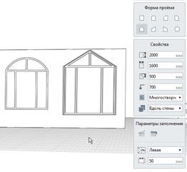 Рис. 3. Отображение изменений формы окна в процессе редактирования