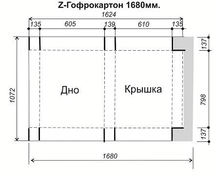 Пример схемы раскроя