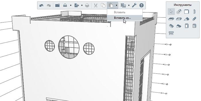 Рис. 15. Импорт объектов из других CAD-систем в Renga