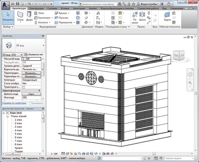 Рис. 17. Модель Renga, экспортированная в Revit с помощью IFC ссохранением структуры этажей и взаимосвязей объектов