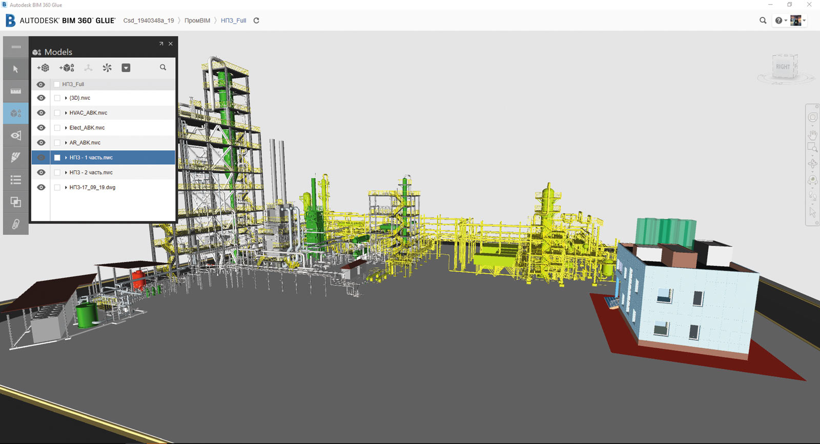 Рис. 8. Координация разделов и обзор модели в BIM 360 Glue